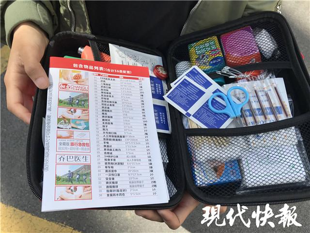 """江苏镇江120为""""红细胞""""志愿者配发智能急救包"""