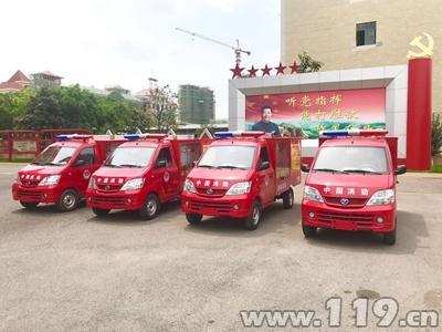 江西赣州赣县区购置首批4台小型站消防车