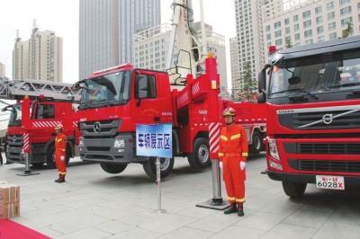 甘肃兰州市城关区举行微型消防站器材配发仪式