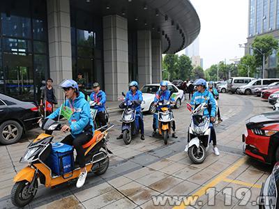 浙江绍兴举行餐饮行业义务消防宣传巡查站授牌仪式