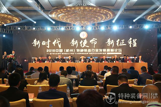 柳晓川将军出席第三届特种装备行业峰会并致开幕辞(组图)