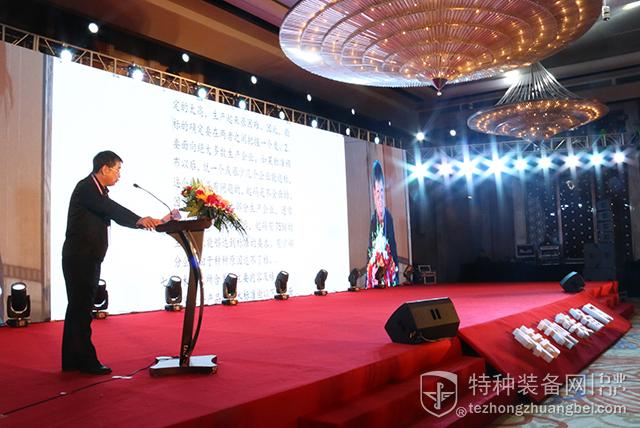 热烈祝贺2018中国特种装备行业发展高峰论坛在杭成功举办(组图)
