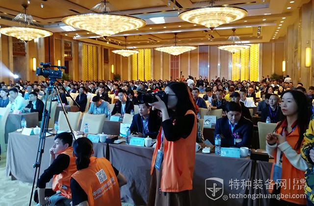 华乃强主席出席第三届特种装备行业峰会并致开幕辞(组图)