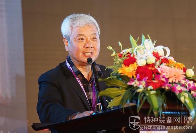 周云彪先生出席第三届特种装备行业峰会并致开幕辞(附视频)