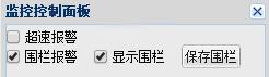 头条丨卫星追踪电子脚扣全中国实时追踪监视犯人一举一动,保证犯人无法逃脱监控(组图)