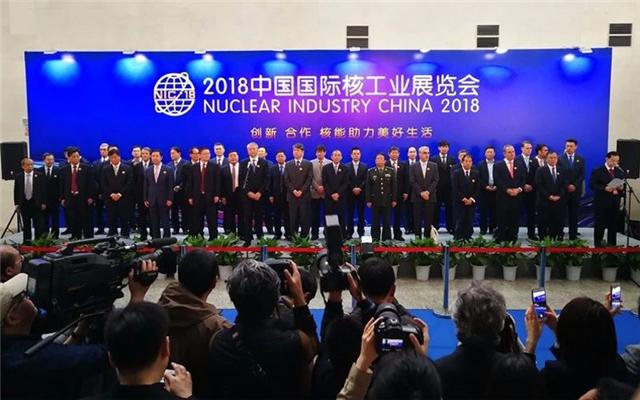 """同方威视亮相 """"第十五届中国国际核工业展""""(组图)"""