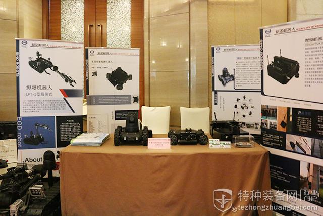 新产品新技术 特种装备产品技术展示会在杭举行(附视频)