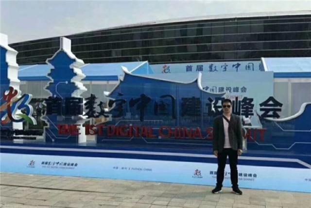 【和为永泰】和为永泰助力首届数字中国建设峰会,提供全方位安检和服务(组图)