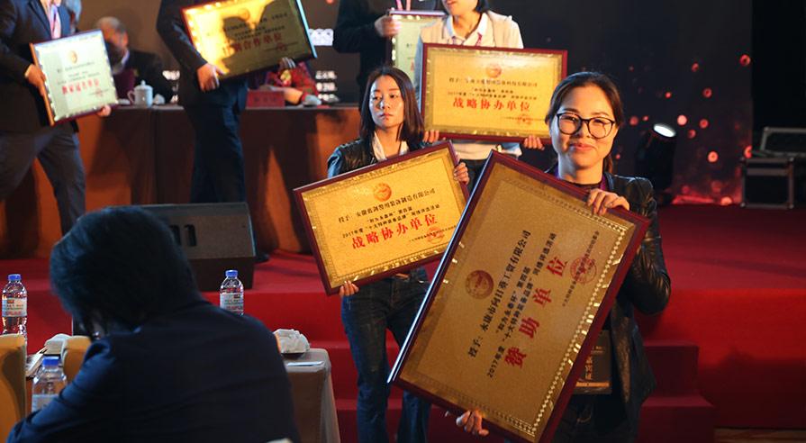 获奖企业代表手捧牌匾微笑着依次走下主席台