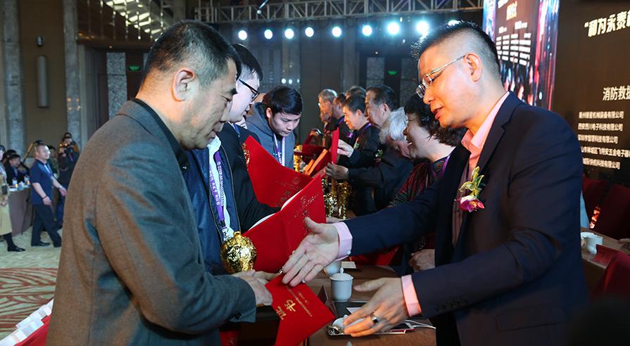 袁鑫烽董事长为获奖企业颁奖