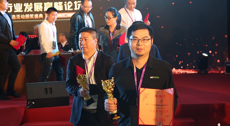 获奖企业代表手握奖杯和荣誉证书微笑着依次走下主席台