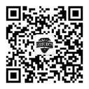 东美森泰诚邀您参加第九届中国国际警用装备博览会邀请函(组图)