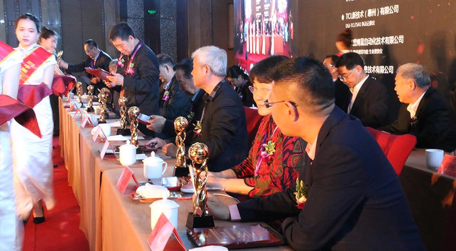 """组委会为2017年度中国特种装备行业""""十大创新成果""""获奖企业颁奖"""