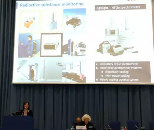 同方威视参加IAEA核安保辐射探测技术会议(组图)