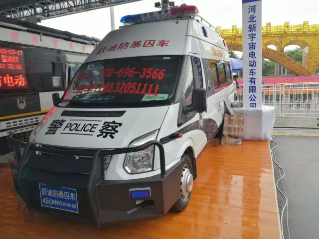 第九届警博会圆满落幕,跃迪开启未来警务新征程(组图)