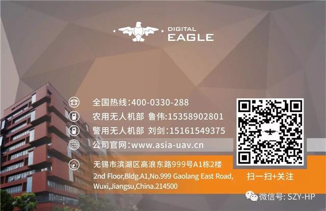 上海安博会圆满结束,数字鹰科技精彩亮相(组图)