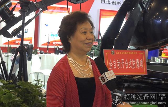 反恐排爆的智能多面手 JW-903排爆机器人助力守护平安中国(附视频)
