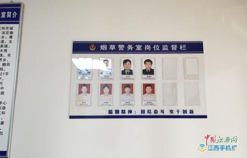 江西抚州:临川区公安分局驻区烟草警务室正式挂牌运行(图)