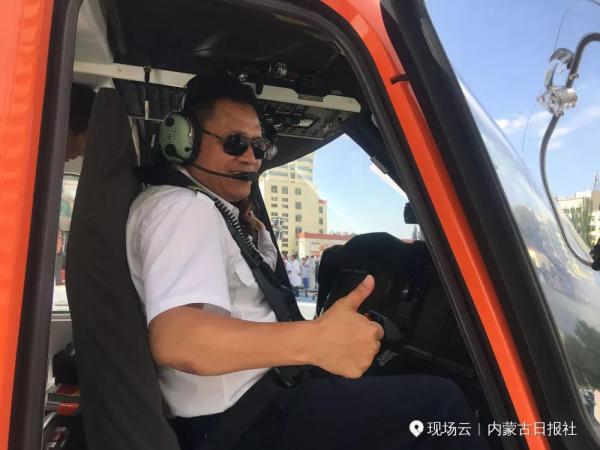 """内蒙古启动首个空中""""120""""基地,直升机10分钟内可起飞(组图)"""