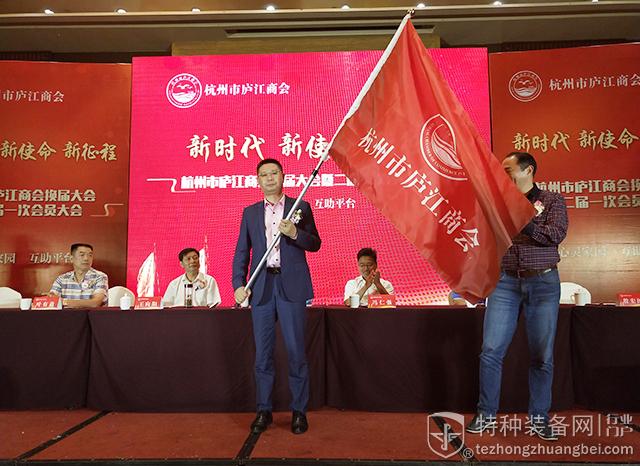 本网袁鑫烽董事长当选杭州市庐江商会会长(组图)