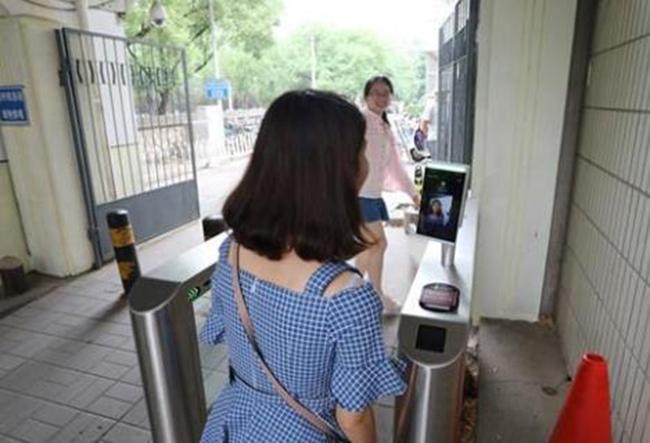 AI应用广泛 北大刷脸入校(组图)