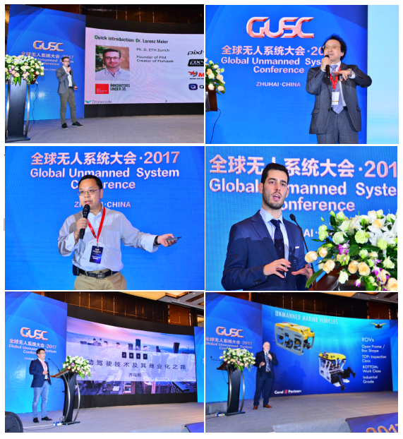 2018第二届全球无人系统大会