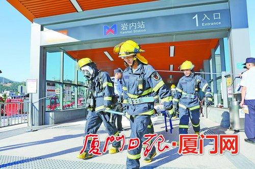 21单位配合 福建厦门举行今年最大规模地铁火灾事故综合演练(组图)