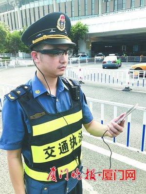 福建厦门交通执法用上高科技 黑车司机想抵赖难了(图)