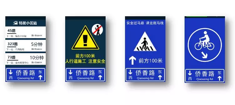 广东深圳首条智慧道路 路灯杆可显示公交车到站信息(组图)