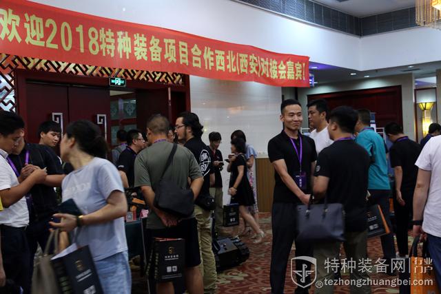 2018特种装备项目合作对接会西北(西安)站圆满成功举办(附视频)