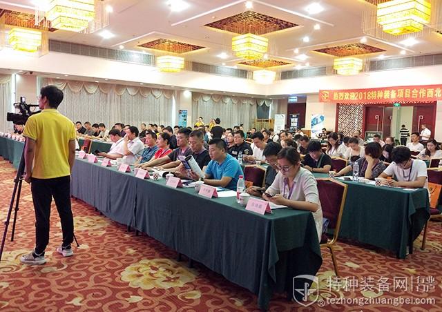 特种装备网袁鑫烽董事长:深化区域联动 把协调共享作为第一需求(组图)