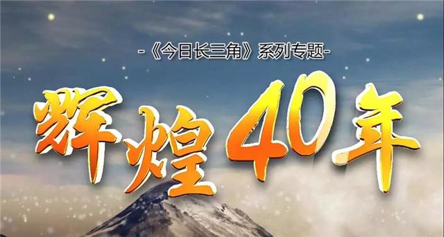 播出预告 | 杭州诚泰受访浙江电视台:服务公安,造福社会!(图)