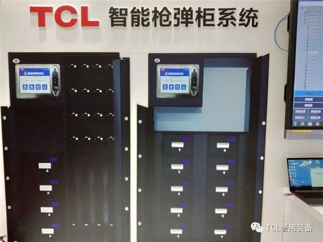 2018CTSE成都交通展开幕,TCL精彩亮相(组图)