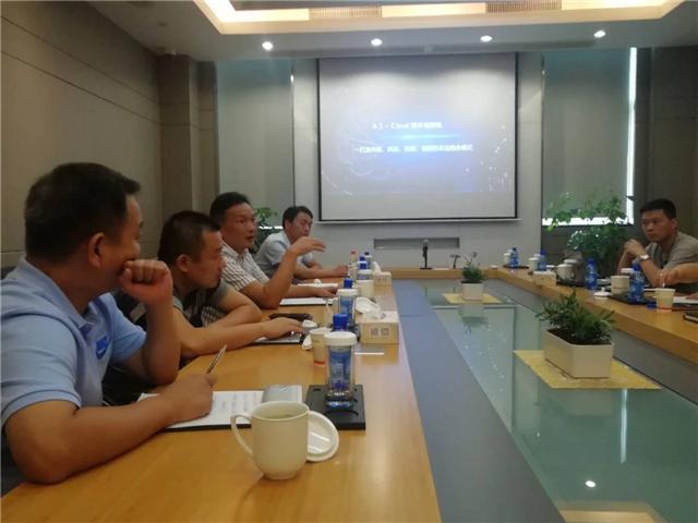 泰安市公安局副局长徐志刚一行莅临海康威视考察(组图)