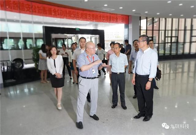 香港政府财政司司长陈茂波一行莅临九联科技考察(组图)