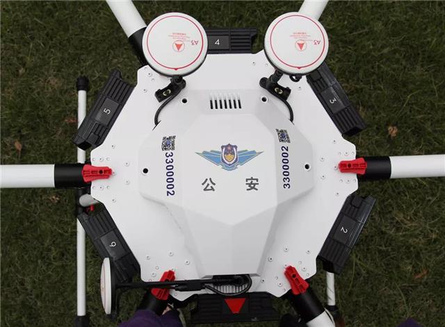重磅 | 第一架按规范喷涂的无人机正式亮相!(组图)
