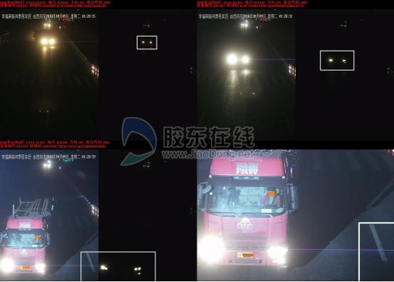 山东烟台试用新型电子警察 抓拍违规使用远光灯、禁鸣区鸣笛(组图)