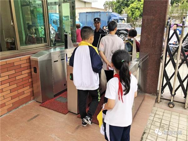广东东莞首个人脸识别校园安防系统在石碣这所学校投入使用!(组图)