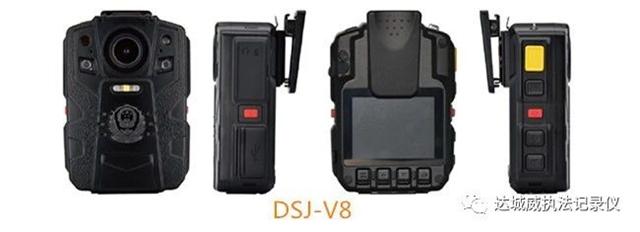 像智能手机一样的执法记录仪,还自带三层防火墙|达城威V8(组图)