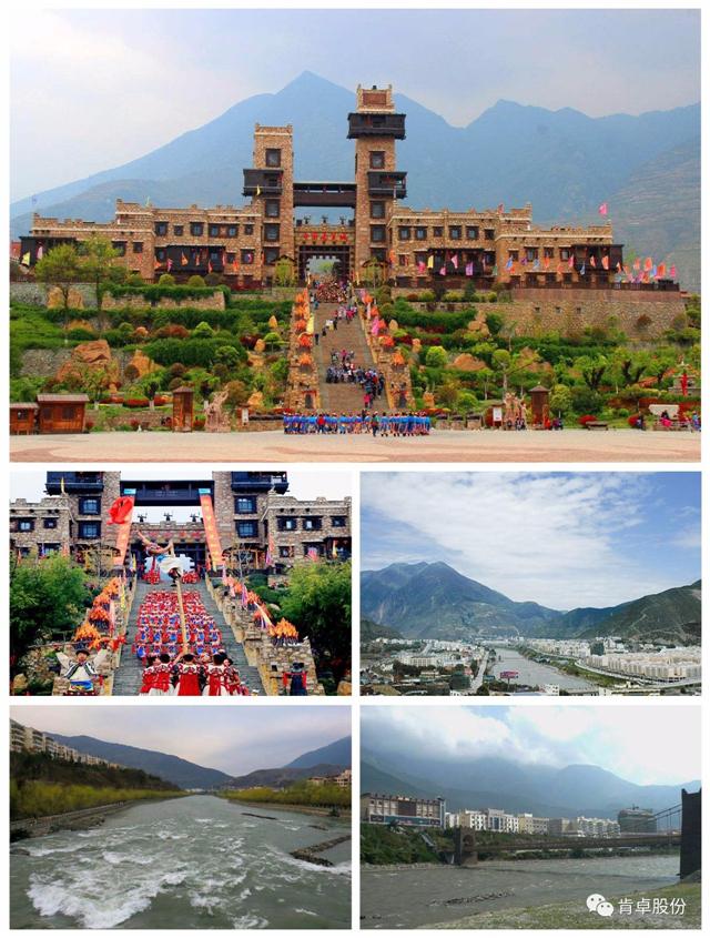 阿坝藏族羌族自治区岷江两岸响起肯卓之声(组图)