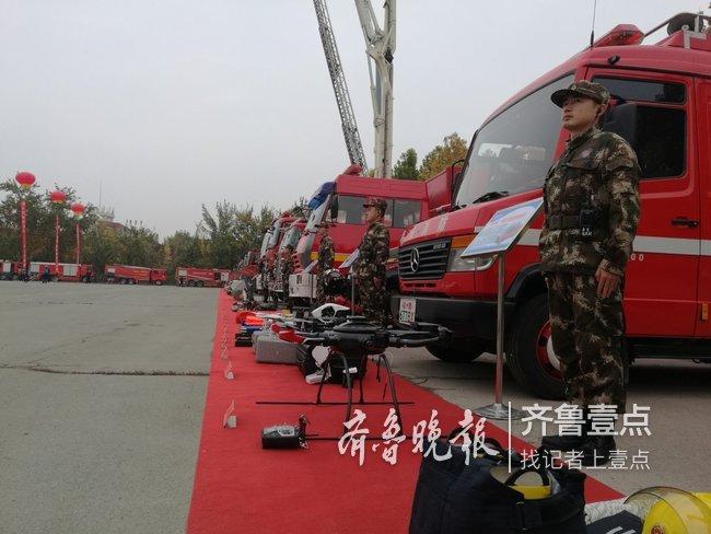 山东泰安市2018年消防安全宣传月启动仪式隆重举行(组图)