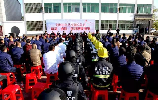 湖北荆州多部门开展反恐应急救援演练 提升处置水平(组图)