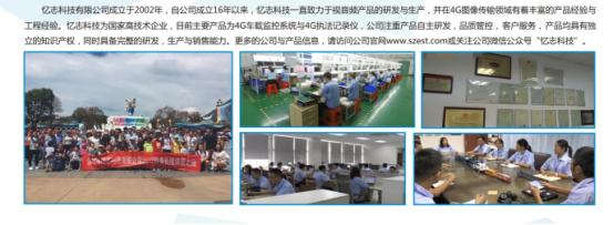 水务局4G执法仪产品交接和使用培训会(组图)