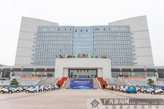 """智慧政务车昨日交付 助力广西""""柳州模式""""智慧升级(图)"""