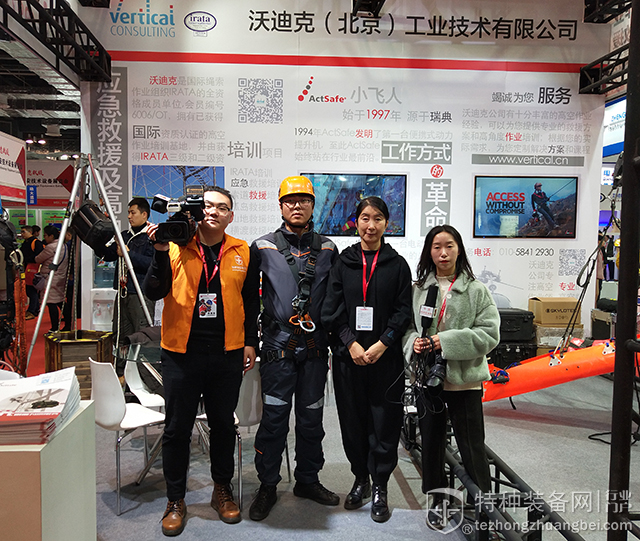 本网专题报道组走进2018上海消防保安技术装备展(组图)