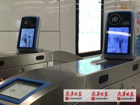 """广西南宁地铁现""""黑科技"""" 交通出行首次应用全态识别技术"""