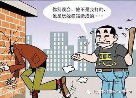 安检机中国简谱(组图)