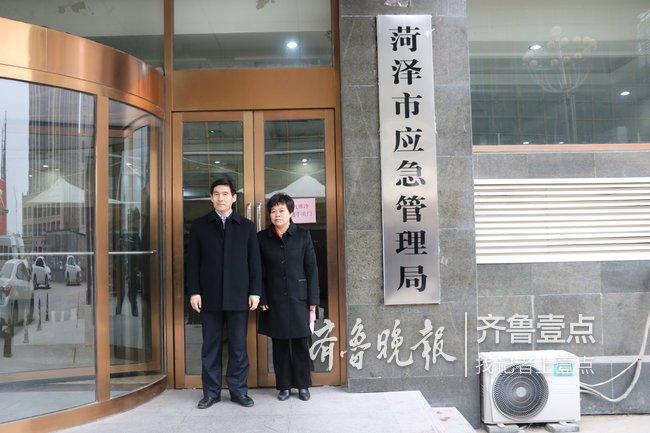 11个方面的职能整合,山东菏泽应急管理局揭牌成立(图)