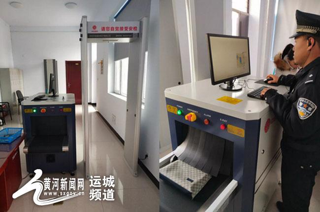 山西万荣安检设备再更新 警务安全新保障(组图)