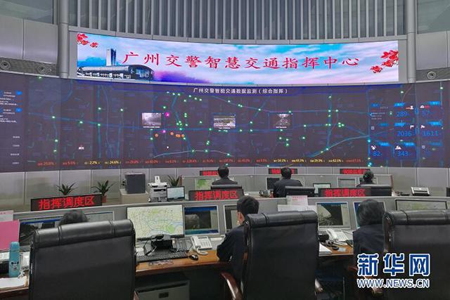 """广东广州交通管理出""""新招"""" """"125""""为管理破题(图)"""